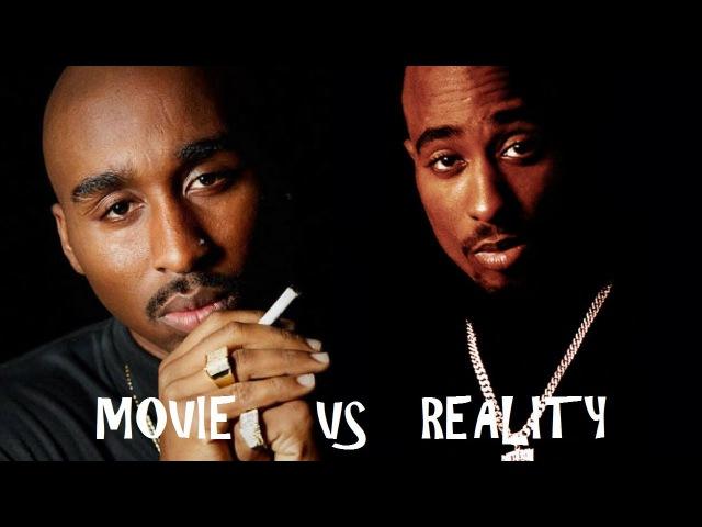All Eyez On Me - Movie Vs Reality