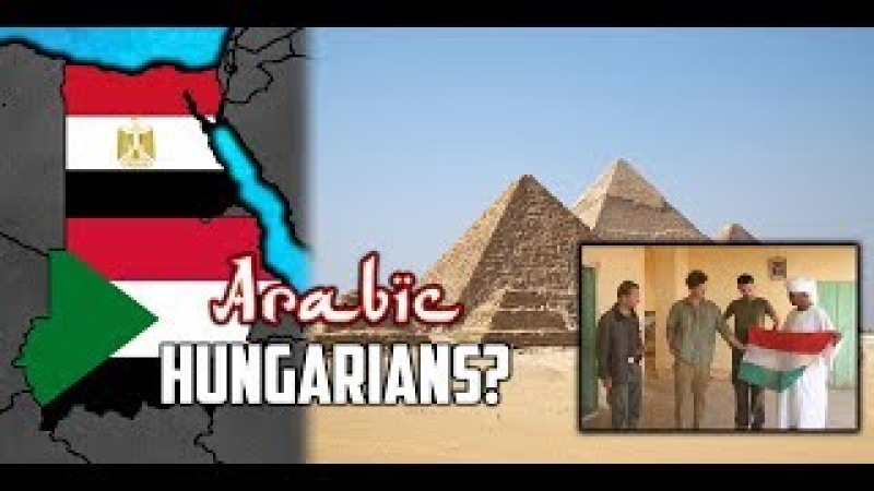 Arabic Hungarians from Egypt and Sudan History of the Magyarab Africas Lost Hungarian Tribe