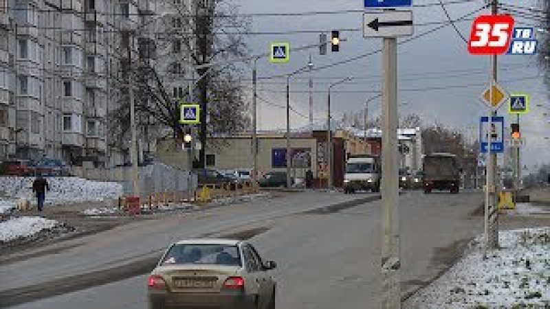 Новые светофоры замигали на Набережной в Череповце