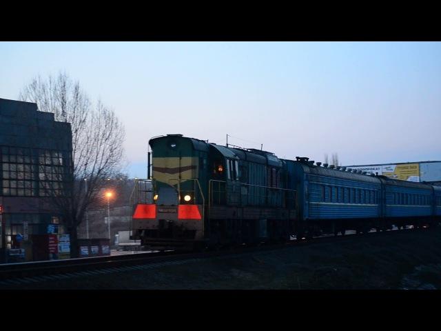 ЧМЭ3-5134 с поездом №6843 сообщением Запорожье-2-пологи-Бердянск,прибывает на ст.Бердянск.