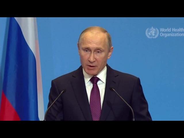Реакция на достижения Путина