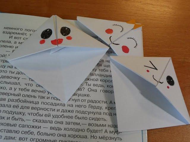 DIY Kawaii закладки для книг | Оригами из бумаги | ПРОСТЫЕ КАВАЙНЫЕ ЗАКЛАДКИ своими руками