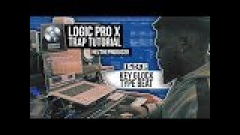 How to Make a Trap Beat in Logic Pro X Key Glock Type Logic Tutorial
