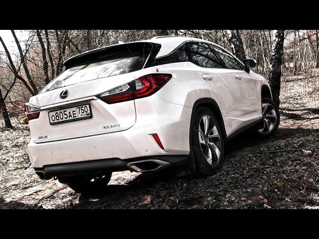 Самый продаваемый Лексус! Что не так с Lexus RX? Тест драйв и оффроад Лексус РХ 350 - видео с YouTube-канала Clickoncar