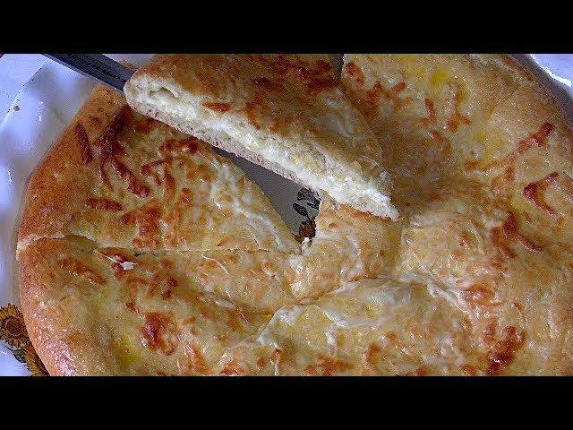 Хачапури.Грузинская кухня.