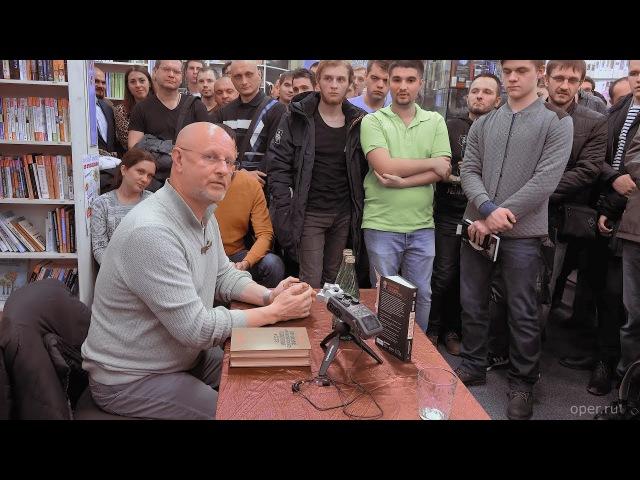 Презентация книги Красный шторм в Ростове на Дону