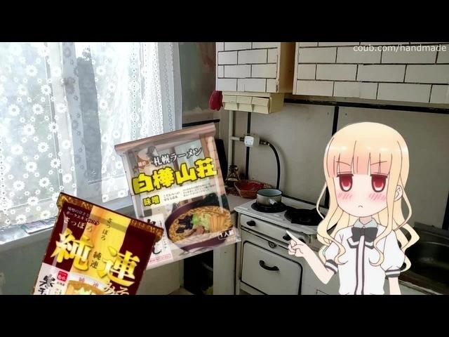 Правильный выбор лапши от Коидзуми-Сан