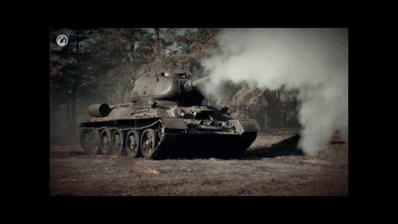 Танк т 34 уничтожил три Королевских тигра. Так воевали советские танкисты.