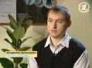 Метод Бронникова на Первом канале