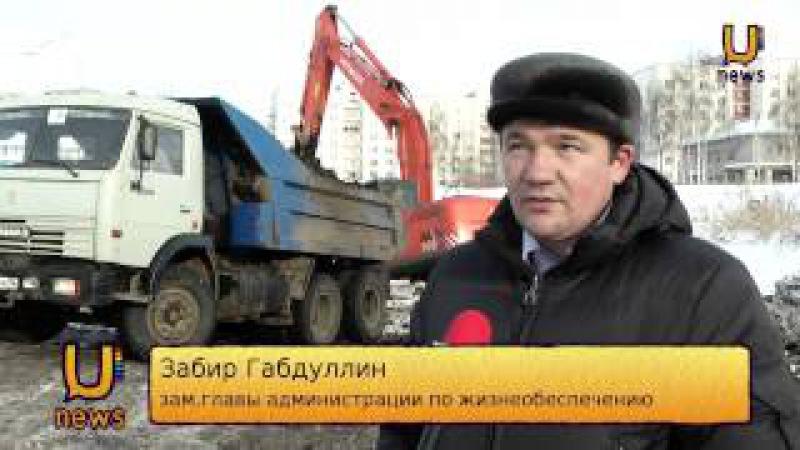 U news Активисты Нефтекамска сохраняют озеро Светлое