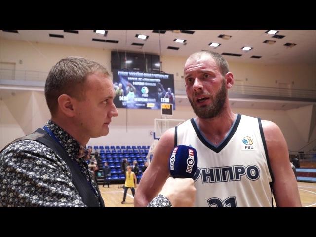 Програма ProBasket. Звіт про Ф4 Кубка України 2018