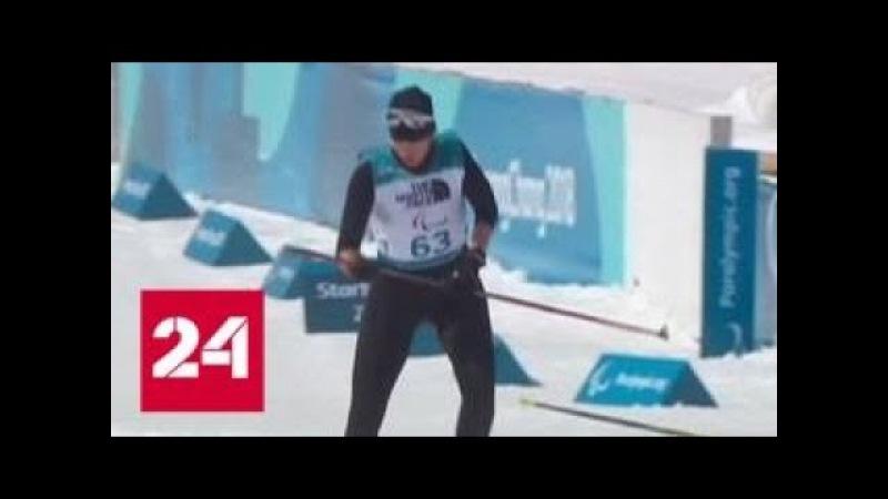 Биатлонистка Анна Миленина стала семикратной паралимпийской чемпионкой - Россия 24