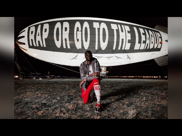 2 Chainz NEW album REVEAL! (RAP OR GO TO THE LEAGUE)(ALL-STAR WEEKEND 2018)