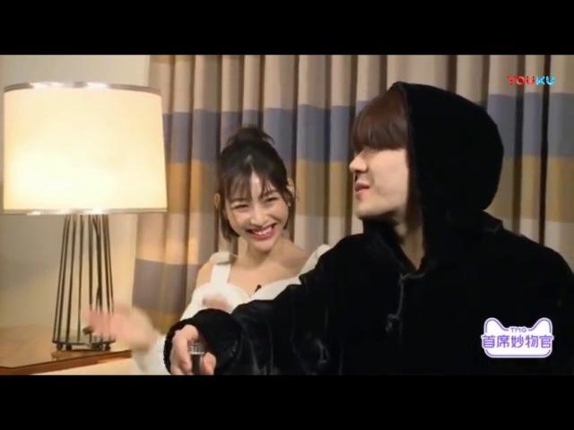 171121 突袭王嘉尔房间 解锁潮流品牌黑科技 GOT7 Jackson Wang Youku Live