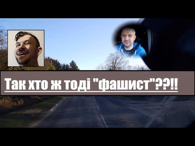 Фашизм в Украине?! Крымчане войдут в историю как предатели /Бездуховная Европа