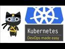 Введение в Kubernetes - Discovery -