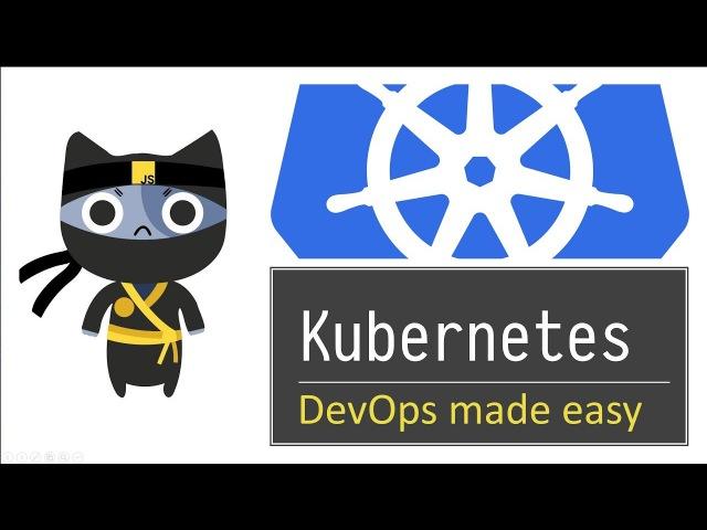 Введение в Kubernetes - Discovery - Javascript.Ninja