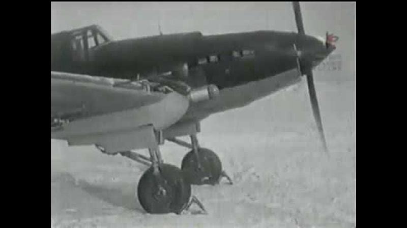 Учебный фильм: Как управлять самолётом ИЛ 2