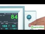 Прикроватный монитор пациента Армед PC 9000b с Nellcor датчиками