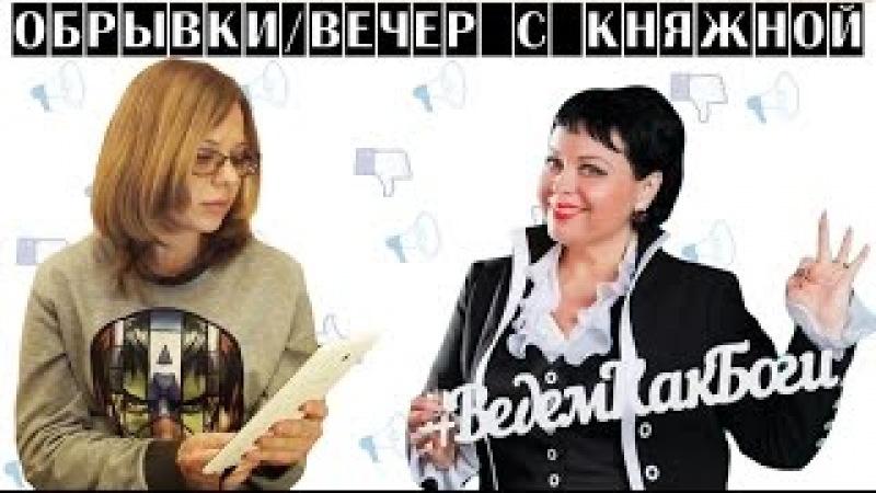 Самое убогое шоу на Самарском ТВ |