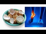Egg shells is medicine best  for joint pains