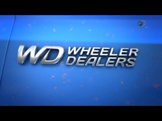 Махинаторы 14 сезон 7 серия/ Wheeler Dealers (2017)