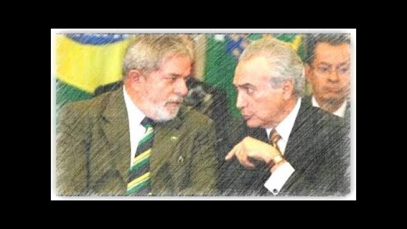 Governo Lula VS Golpe de TemerPSDB
