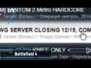 Game 352`2017 Просто первое видео или никому ненужный сервер закрывается