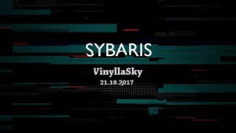Sybaris | По городу