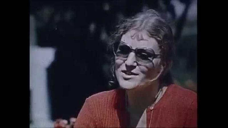 Анна Герман в Минске (1974)