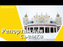 Снимаем репортаж - Театр Кукол Экият | Реалити-шоу ПИКЧА. Серия 20