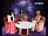 Астро ТВ