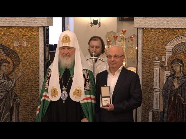 Патриарх Московский и всея Руси Кирилл освятил храм «Воспитание» в ЮВАО