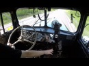 Kenworth 1950 года переключение передач