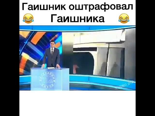В Татарстане участковый отомстил гаишникам
