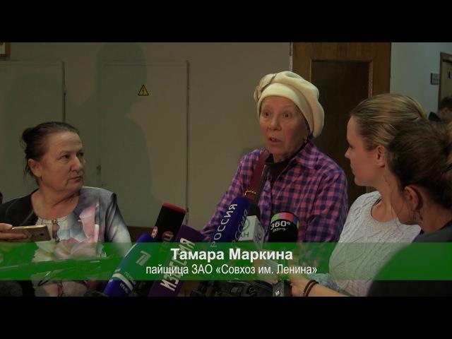 Представитель Грудинина, проиграв в Арбитражном суде, отказалась общаться с журналистам. ФАН-ТВ