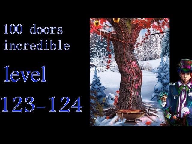 100 doors incredible,Walkthrough/Невероятный мир прохождение level-123-124