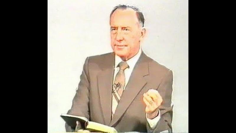 Дерек Принс интерпретирует Библию - Бог создатель брачной четы.1ч.