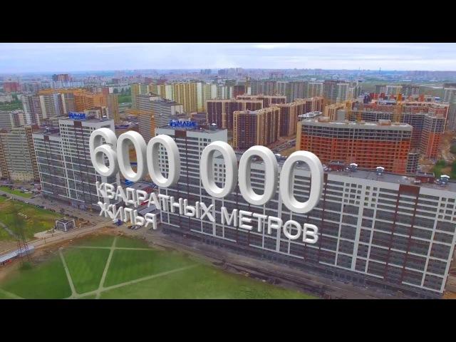ИСГ МАВИС: 10 лет на рынке строительства и недвижимости
