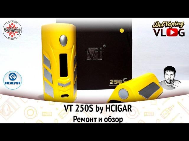 VT250S by HCigar | DNA 250 - Обзор и ремонт | ставим стандартный балансир