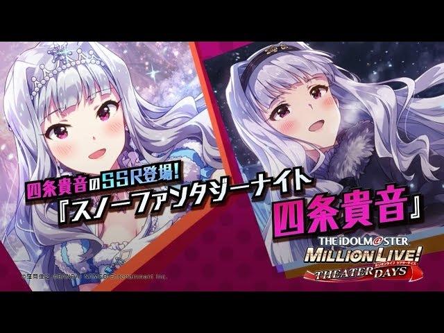 Shijou Takane SSR 2