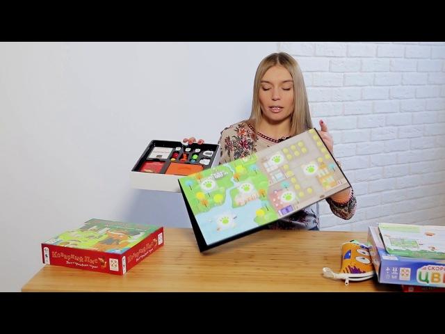 Игры для веселья на 4 5 лет от детского психолога В Паевской