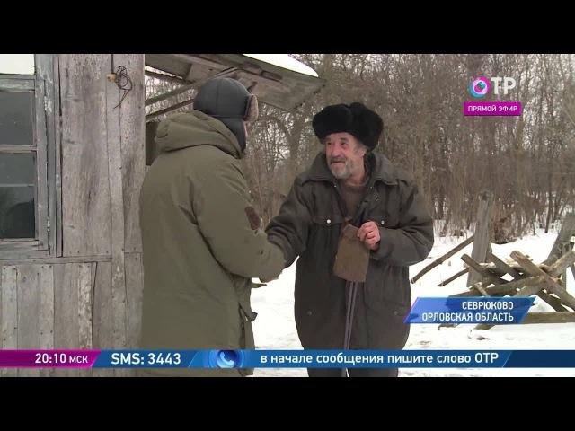 Юрий Крупнов, Александр Петриков и Александр Денисов: Заброшенные деревни - как выжить сельчанам?
