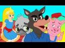 три поросенка Гадкий утёнок Дюймовочка - сказки для детей .