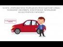 Как оформить парковочное разрешение многодетной семье онлайн
