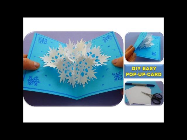 DIY 3D SNOWFLAKE POP UP CARD CHRISTMAS GIFTS EASY IDEAS SCHNEEFLOCKE