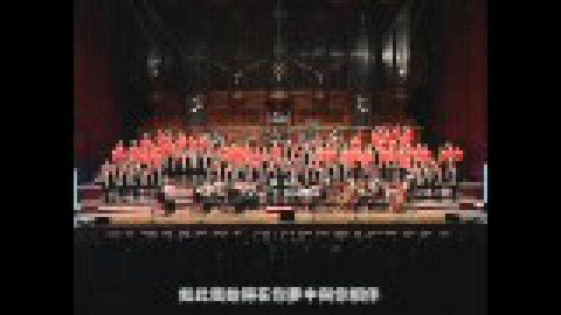 Deliver Us (from The Prince of Egypt) - National Taiwan University Chorus