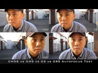 Panasonic Lumix GH5S vs GH5 vs G9 vs G85 Video Autofocus Tracking Test (firmware 1.0)