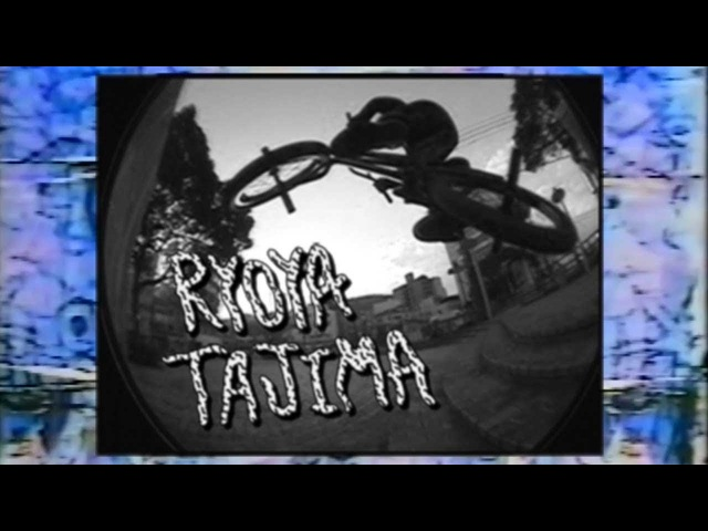 Ryoya Tajima BMX MMXVIII