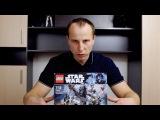 Как стать Дартом Вейдером? Lego 75183 Darth Vader Transformation